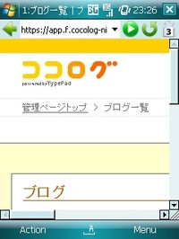 20080430232712